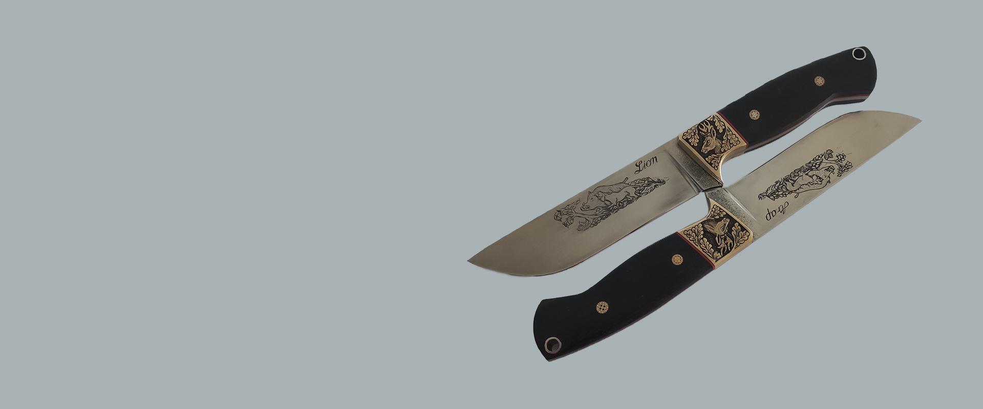 Lovački noževi